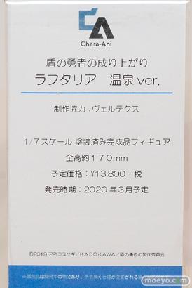 電撃ホビーウェブ KADOKAWA フィギュア ワンダーフェスティバル 2020[冬] 12