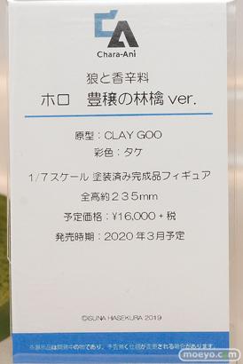 電撃ホビーウェブ KADOKAWA フィギュア ワンダーフェスティバル 2020[冬] 16