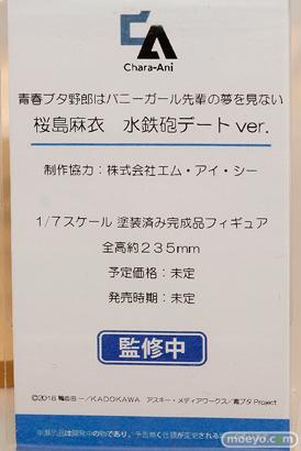 電撃ホビーウェブ KADOKAWA フィギュア ワンダーフェスティバル 2020[冬] 20