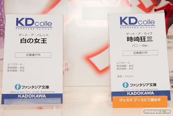 電撃ホビーウェブ KADOKAWA フィギュア ワンダーフェスティバル 2020[冬] 22