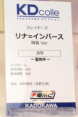 電撃ホビーウェブ KADOKAWA フィギュア ワンダーフェスティバル 2020[冬] 29