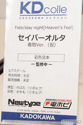 電撃ホビーウェブ KADOKAWA フィギュア ワンダーフェスティバル 2020[冬] 37