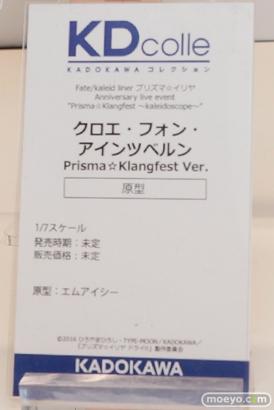 電撃ホビーウェブ KADOKAWA フィギュア ワンダーフェスティバル 2020[冬] 39