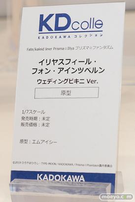 電撃ホビーウェブ KADOKAWA フィギュア ワンダーフェスティバル 2020[冬] 42