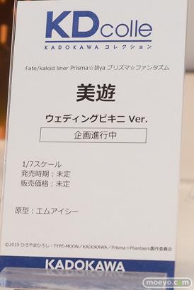 電撃ホビーウェブ KADOKAWA フィギュア ワンダーフェスティバル 2020[冬] 44