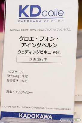 電撃ホビーウェブ KADOKAWA フィギュア ワンダーフェスティバル 2020[冬] 47