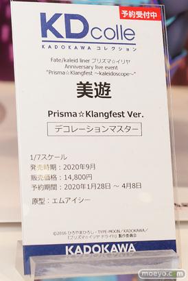電撃ホビーウェブ KADOKAWA フィギュア ワンダーフェスティバル 2020[冬] 50