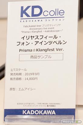 電撃ホビーウェブ KADOKAWA フィギュア ワンダーフェスティバル 2020[冬] 53