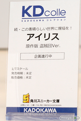 電撃ホビーウェブ KADOKAWA フィギュア ワンダーフェスティバル 2020[冬] 55