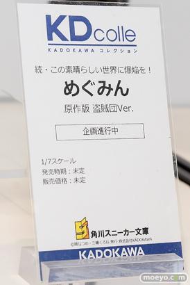電撃ホビーウェブ KADOKAWA フィギュア ワンダーフェスティバル 2020[冬] 56