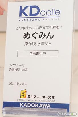 電撃ホビーウェブ KADOKAWA フィギュア ワンダーフェスティバル 2020[冬] 58