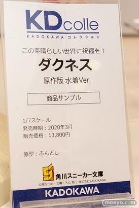 電撃ホビーウェブ KADOKAWA フィギュア ワンダーフェスティバル 2020[冬] 61