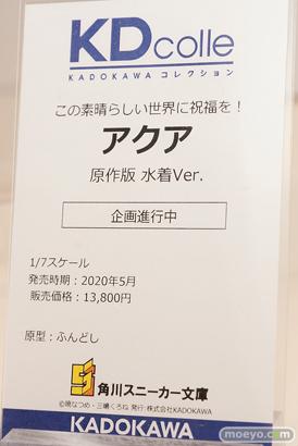 電撃ホビーウェブ KADOKAWA フィギュア ワンダーフェスティバル 2020[冬] 63