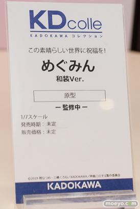 電撃ホビーウェブ KADOKAWA フィギュア ワンダーフェスティバル 2020[冬] 69