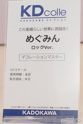 電撃ホビーウェブ KADOKAWA フィギュア ワンダーフェスティバル 2020[冬] 72