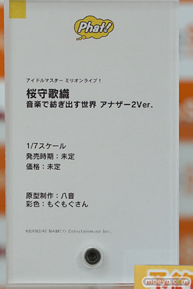 秋葉原の新作フィギュア展示の様子 48