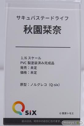 Q-six サキュバステードライフ 秋園栞奈 ノルグレコ フィギュア エロ ワンダーフェスティバル 2020[冬] 10