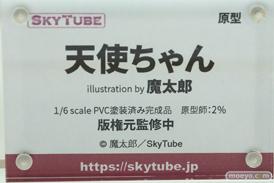スカイチューブ 天使ちゃん illustration by 魔太郎 2% エロ キャストオフ フィギュア ワンダーフェスティバル 2020[冬] 11