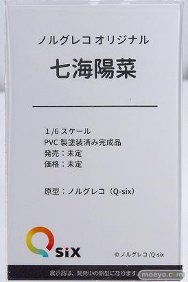 Q-six ノルグレコオリジナル 七海陽菜 エロ フィギュア ワンダーフェスティバル 2020[冬] 10