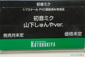 コトブキヤ 初音ミク 山下しゅんやver. フィギュア ワンダーフェスティバル 2020[冬] 10