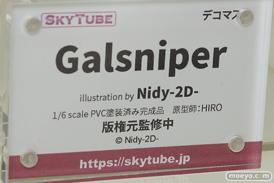スカイチューブ Galsniper illustration by Nidy-2D- フィギュア HIRO ワンダーフェスティバル 2020[冬] 13