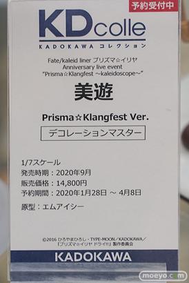秋葉原の新作フィギュア展示の様子 あみあみ 秋葉原ラジオ会館店 07