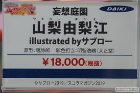 秋葉原の新作フィギュア展示の様子 あみあみ 秋葉原ラジオ会館店 20
