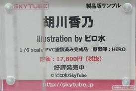 秋葉原の新作フィギュア展示の様子 あみあみ 秋葉原ラジオ会館店 29