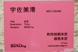 BINDing 宇佐美澪 Tony エロ フィギュア ワンダーフェスティバル 2020[冬] 12