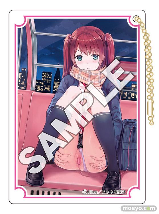 花畑と美少女 Hiten:COMIC阿吽Pin-up アクリルアートコレクションSP アダルトキーチェーン 04