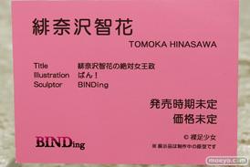 BINDing 緋奈沢智花  ばん! エロ フィギュア キャストオフ ワンダーフェスティバル 2020[冬] 12
