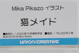 ユニオンクリエイティブ Mika Pikazo イラスト 猫メイド フィギュア 2020 冬 ホビーメーカー合同展示会 13