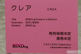 BINDing クレア なかじまゆか エロ キャストオフ フィギュア ワンダーフェスティバル 2020[冬] 15