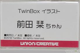 ユニオンクリエイティブ TwinBox イラスト 前田栞ちゃん フィギュア 2020 冬 ホビーメーカー合同展示会 13