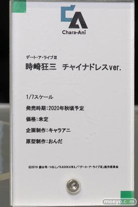 キャラアニ デート・ア・ライブIII 時崎狂三 チャイナドレスver. おんだ フィギュア 2020 冬 ホビーメーカー合同展示会 12
