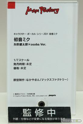 マックスファクトリー 初音ミク 矢吹健太朗 × osoba Ver. フィギュア なかやまん ワンダーフェスティバル 2020[冬] 12