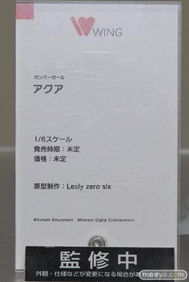 ウイング ボンバーガール アクア Lesiy zero six フィギュア 2020 冬 ホビーメーカー合同展示会 15