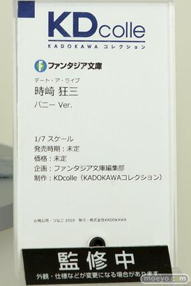 KDcolle KADOKAWA デート・ア・ライブ 時崎狂三 バニー Ver. フィギュア ワンダーフェスティバル 2020[冬] 10