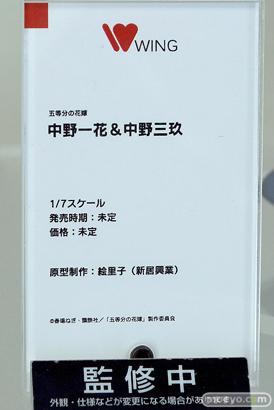 ウイング 五等分の花嫁 中野一花&中野三玖 絵里子 フィギュア ワンダーフェスティバル 2020[冬] 11
