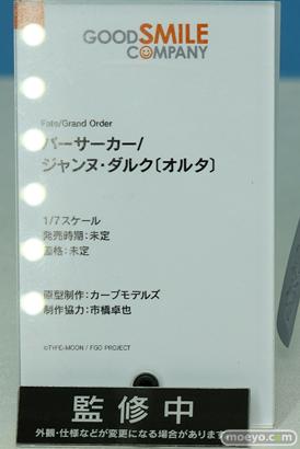 グッドスマイルカンパニー Fate/Grand Order バーサーカー/ジャンヌ・ダルク[オルタ] フィギュア ワンダーフェスティバル 2020[冬] 10