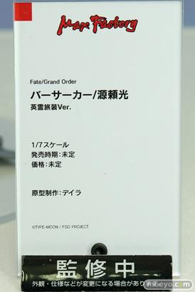 マックスファクトリー Fate/GrandOrder バーサーカー/源頼光 英霊旅装Ver. フィギュア デイラ ワンダーフェスティバル 2020[冬] 14