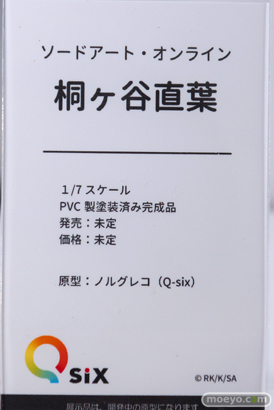 Q-six ソードアート・オンライン 桐ケ谷直葉 ノルグレコ フィギュア ワンダーフェスティバル 2020[冬] 09