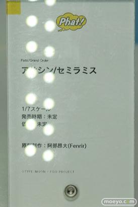 ファット・カンパニー Fate/Grand Order アサシン/セミラミス 阿部昂大 フィギュア ワンダーフェスティバル 2020[冬] 12