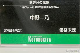 コトブキヤ 五等分の花嫁 中野二乃 フィギュア ワンダーフェスティバル 2020[冬] 11