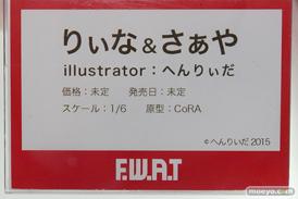 F.W.A.T りぃな&さぁや illustarator:へんりぃだ CoRA エロ フィギュア ワンダーフェスティバル 2020[冬] 13
