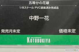 コトブキヤ 五等分の花嫁 中野一花 フィギュア ワンダーフェスティバル 2020[冬] 09