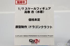 アニまるっ! P5 高巻杏(水着) ドラゴンクラフト フィギュア ワンダーフェスティバル 2020[冬] 10