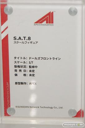 APEX INNOVATION ドールズフロントライン S.A.T.8 フィギュア ワンダーフェスティバル 2020[冬] 09