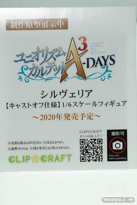 CLIP☆CRAFT  ユニオリズム・カルテット A3-DAYS シルヴェリア エロ キャストオフ フィギュア ワンダーフェスティバル 2020[冬]13