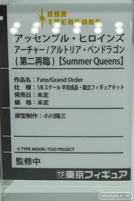 アワートレジャー アセンブル・ヒロインズ Fate/Grand Order アーチャー/アルトリア・ペンドラゴン(第二再臨)【Summer Queens】  小川陽三 フィギュア ワンダーフェスティバル 2020[冬] 10